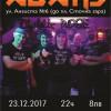 adams23122017