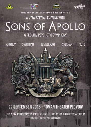 sons of apollo plovdiv