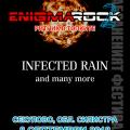 Enigma Rock 2018-1