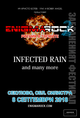 Enigma Rock 2018-1