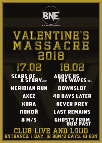 Valentine's massacre 2018 FULL POSTER