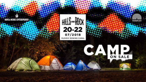 Hills of Rock cover_camp_1