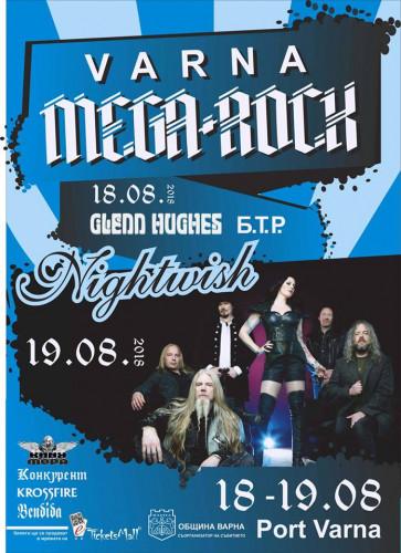 Varna Mega Rock