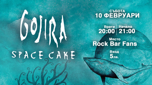 gojira_fb_cover_event2018