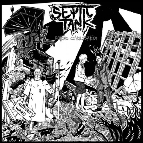 septic tank - cover