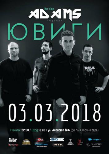yuvigi poster_2018-03-03