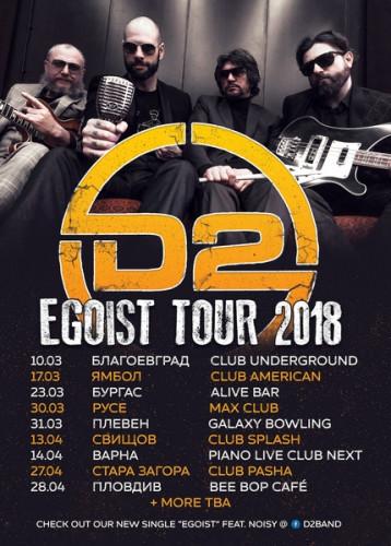 D2_EGOISTTOUR_2018