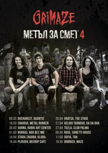 Grimaze_Poster_01