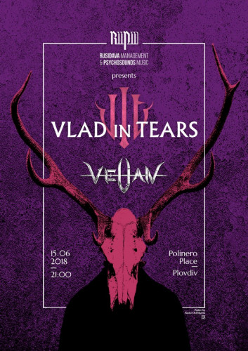 VELIAN & VLAD IN TEARS Plovdiv