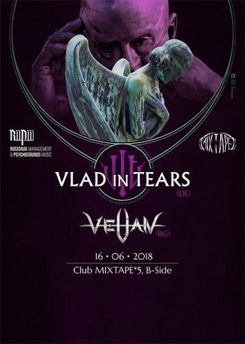VELIAN & VLAD IN TEARS Sofia