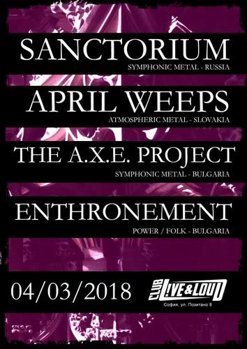 sanctorium_poster