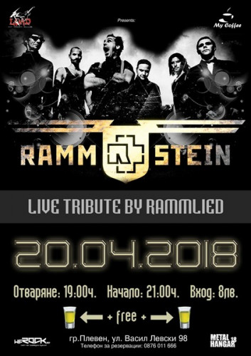 RAMMSTEIN tribute by Rammlied