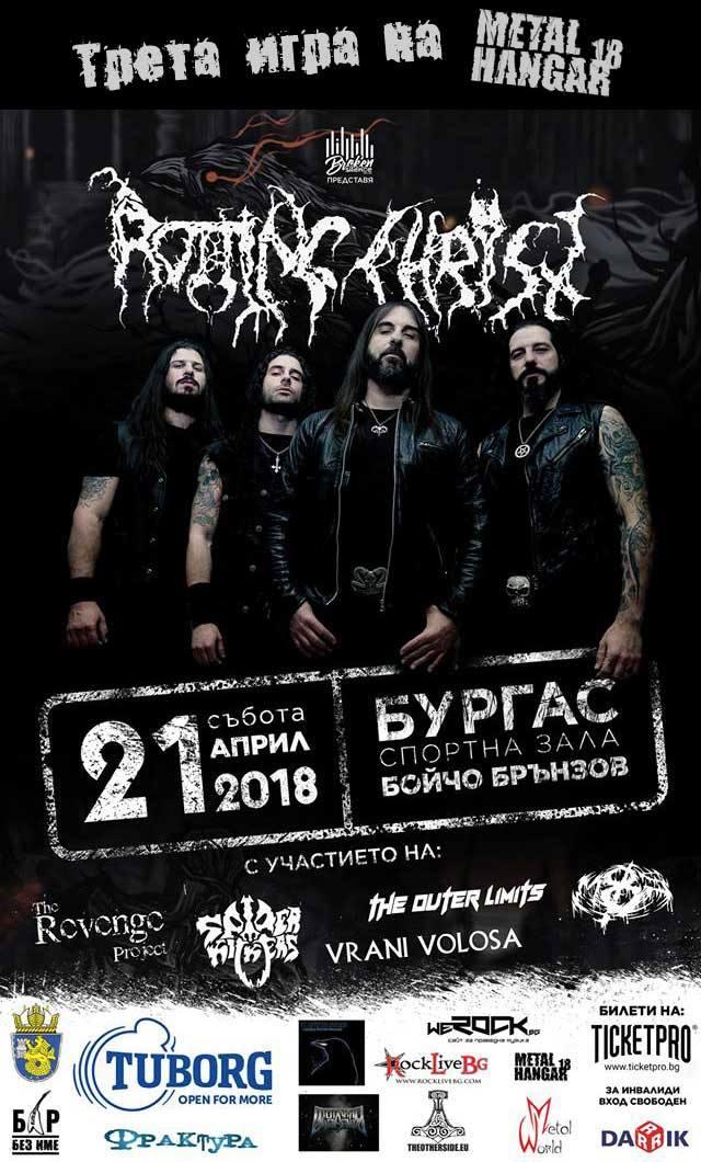 Rotting Christ poster 3