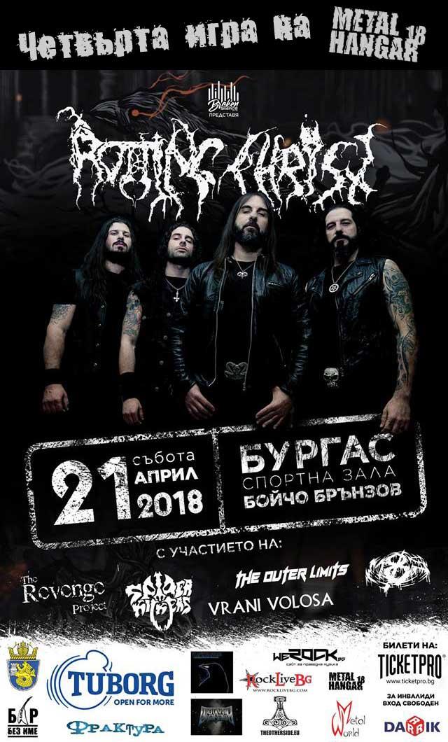 Rotting Christ poster 4
