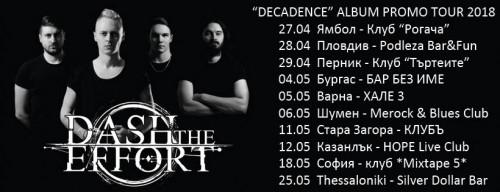 dash the efforth tour 2018