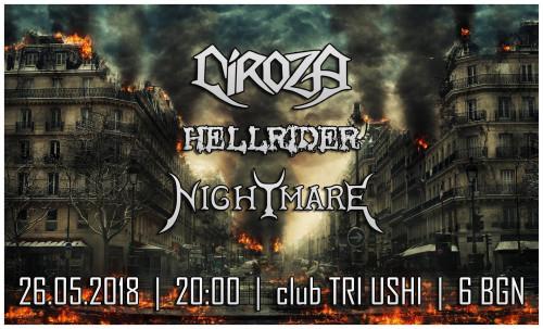 Hell Night Ciroza Ushi