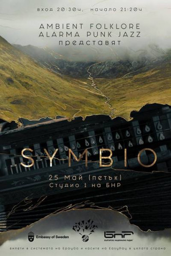 PLAKAT_Symbio