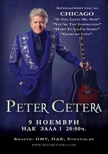 PeterCetera_ Visual