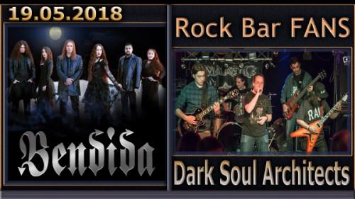 bendida - dark soul - Fans