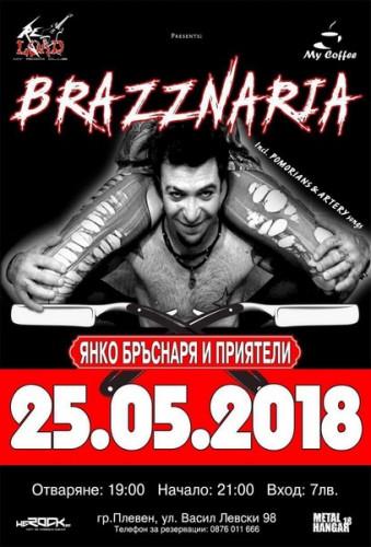 brazznaria IMG_2661