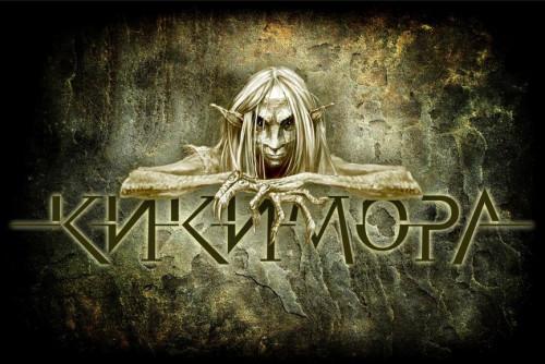 kikimora logo