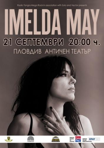 Imelda May_Plovdiv_LAST_LAST_color_21 september_solo_ve