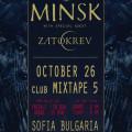 Minsk & Zatokrev Poster Smacked