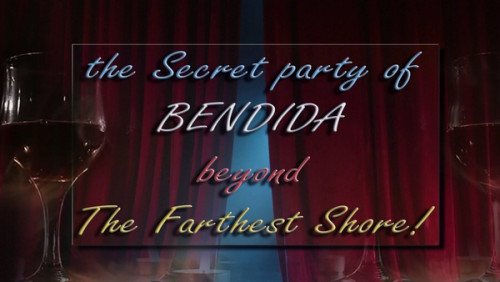 bendida_party