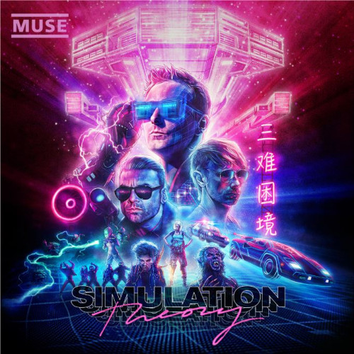 Muse_album Artwork