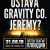 OSTAVA_GRAVITY_JEREMY_2018_AFTER copy