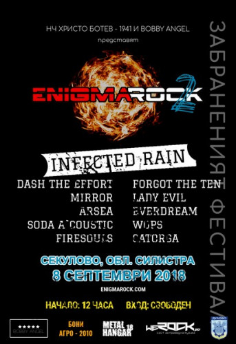 enigma-rock-2-official-poster