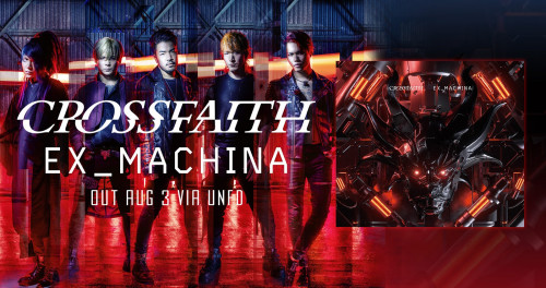 crossfaith ex machina