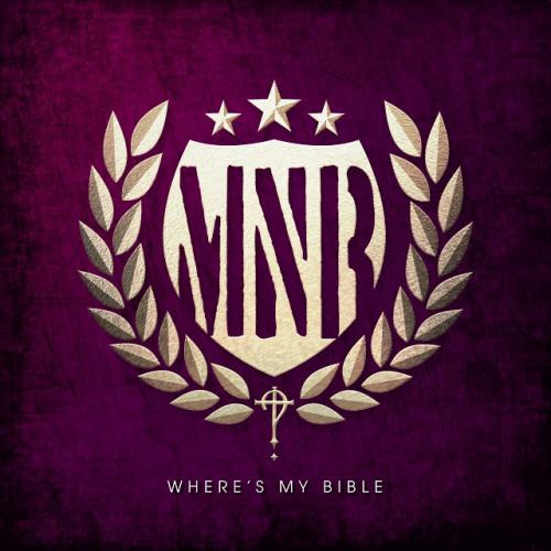 where s my bible