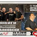 yuvigi - malkovski mh18 11 years
