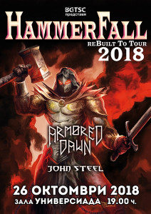 HammerFall, all bands Poster 2018