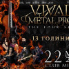 VIVALDI METAL PROJECT TMR