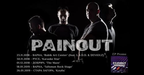 Painout - ep tour