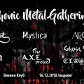 Symphonic Metal Gathering, Opus 2 SMG2