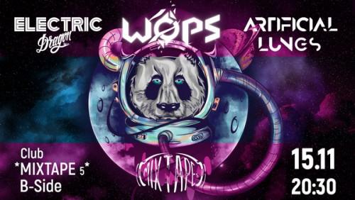WOPS Electric Dragon Artificial Lungs Mixtape