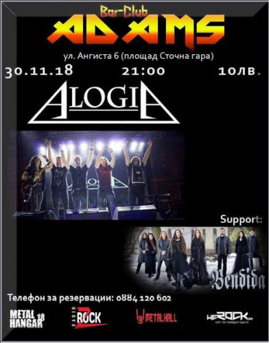 adams_live301118