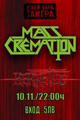 mass cremation - herrettic