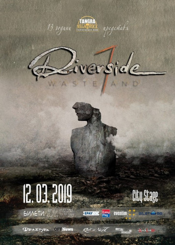 riverside_bulgaria_poster_2018_new