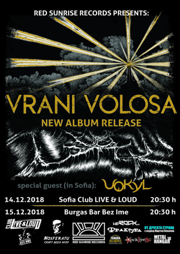 vrani_volosa_concert_A3