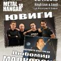 yuvigi - malkovski poster