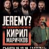 JEREMY_KIRILMARICHKOV_Т1_2018