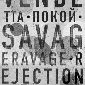 Savage Ravage poster