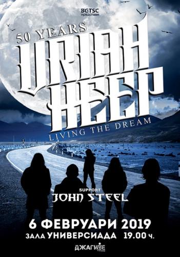 Uriah Heep + John Steel Poster