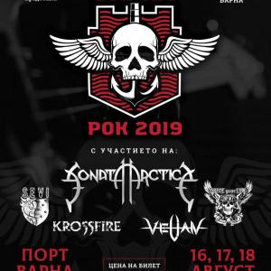 VarnaRock2019-poster