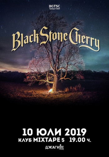 Black Stone Cherry BSC20190710BG (2)