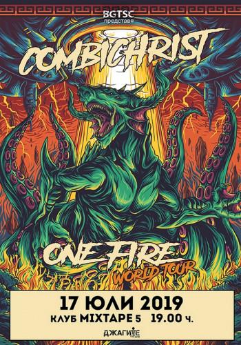 COMBICHRIST Poster 20190717BG